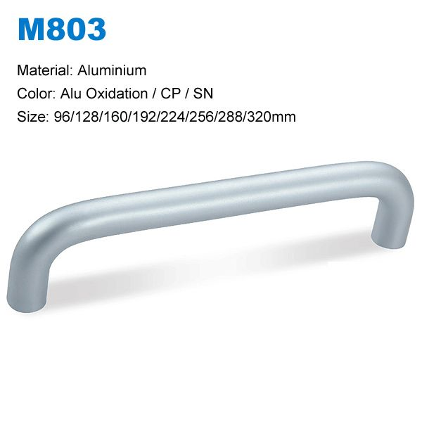 Pull bar,modern cabinet hardware,gym lever bar,pull bar for gym ...