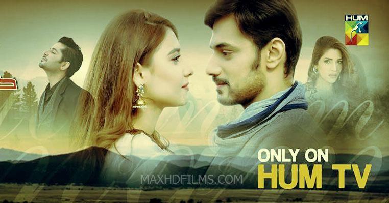 Hum Tv Drama Humsafar Song Mp3 Download