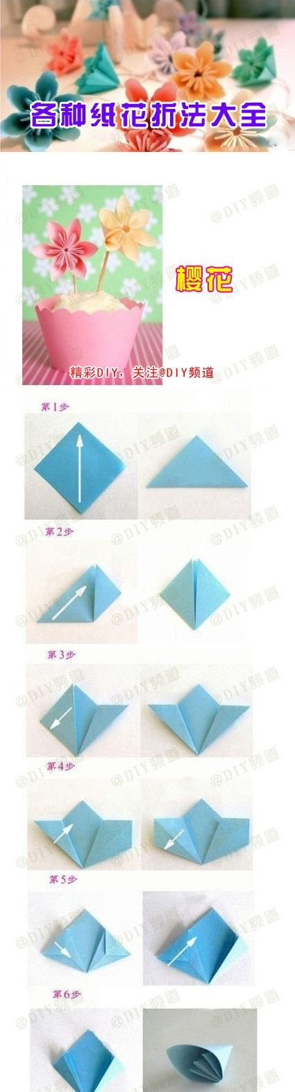 Origami Flower Tutorial Love It For Cupcakes