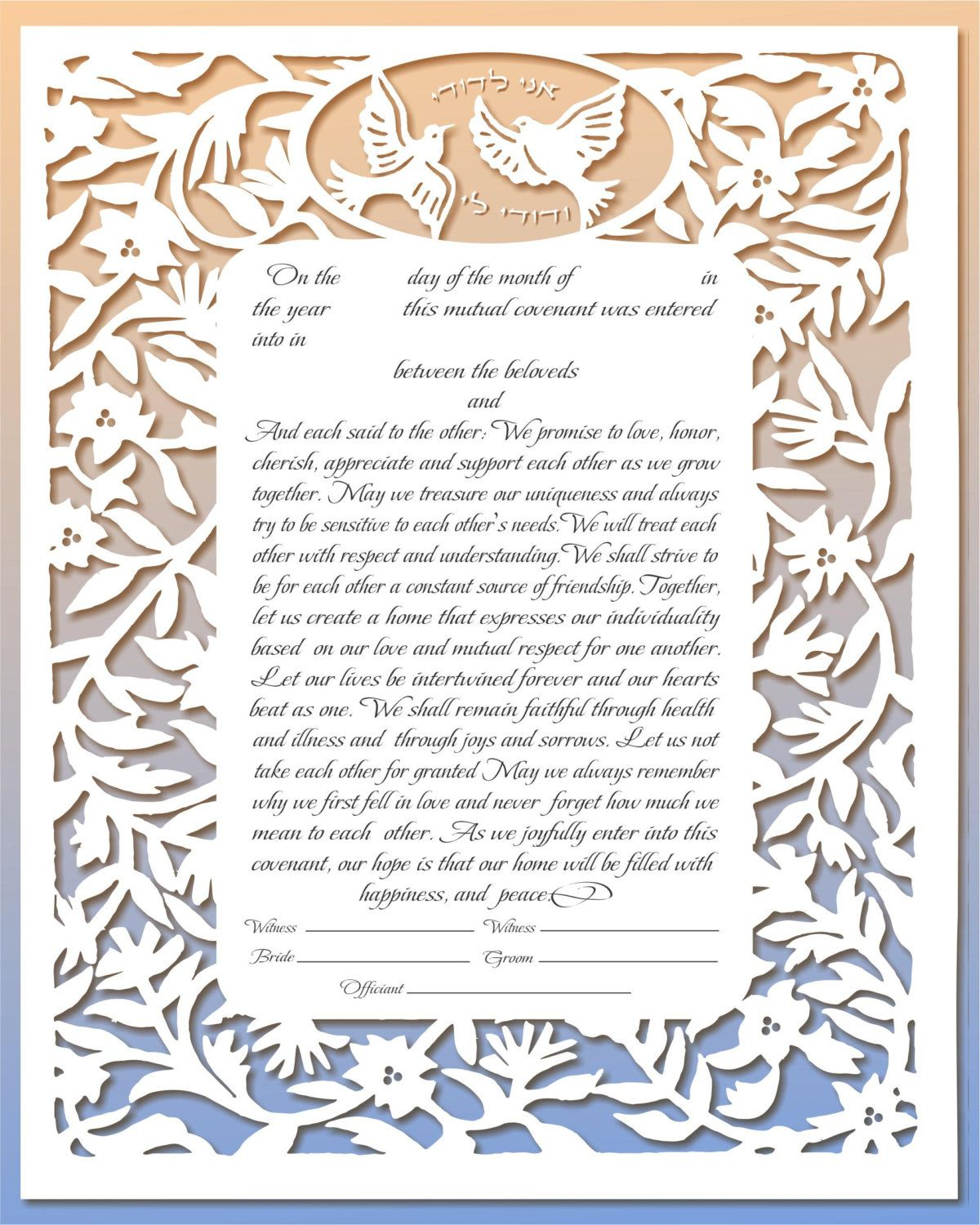 Ketubah Marriage Contract Endless Devotion With Doves Simulated