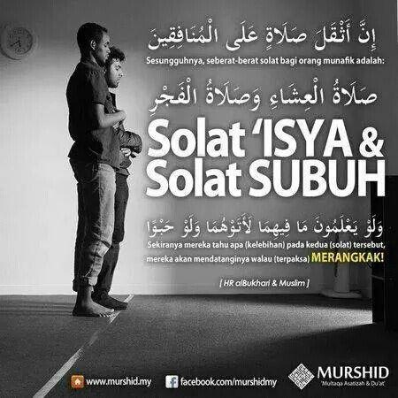Keutamaan Sholat Subuh Dan Isya Dengan Gambar Islamic Quotes