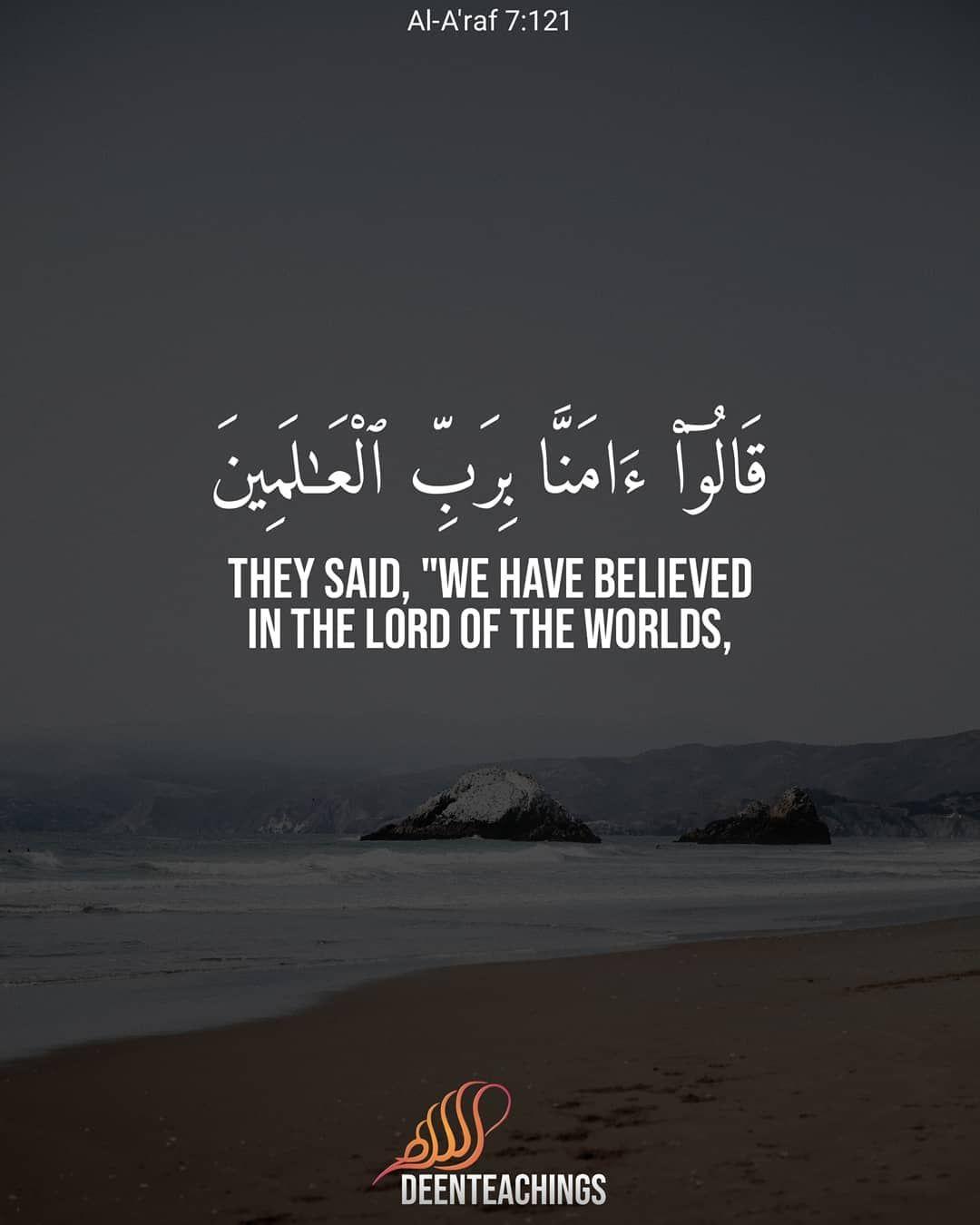 Quran 7 121 Quran Verses Quran Quotes Quran