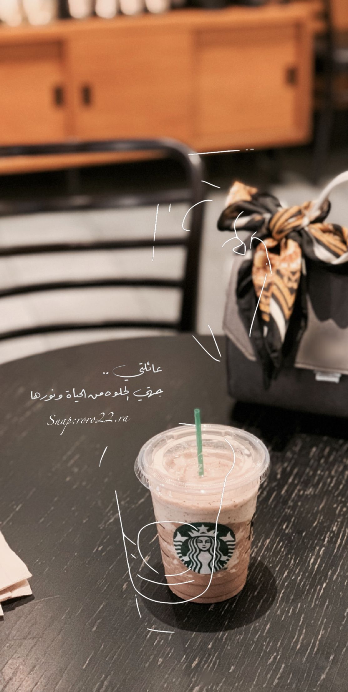 ستاربكس قهوة Best Smile Quotes Laughing Quotes Beautiful Arabic Words