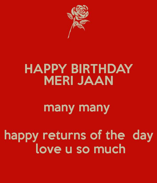 Pin By Hey Jamalo On Happy BirthDay Rameez Ali