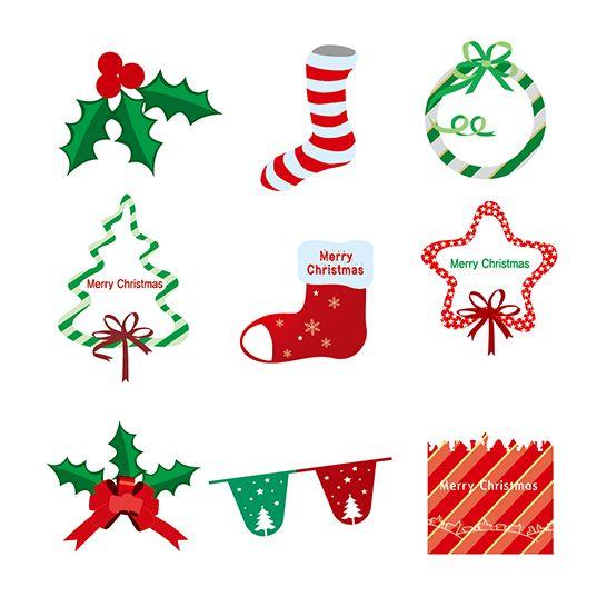 킨코스 크리스마스 일러스트 스티커 템플릿 크리스마스 카드 크리스마스 트리 크리스마스 장식 공예