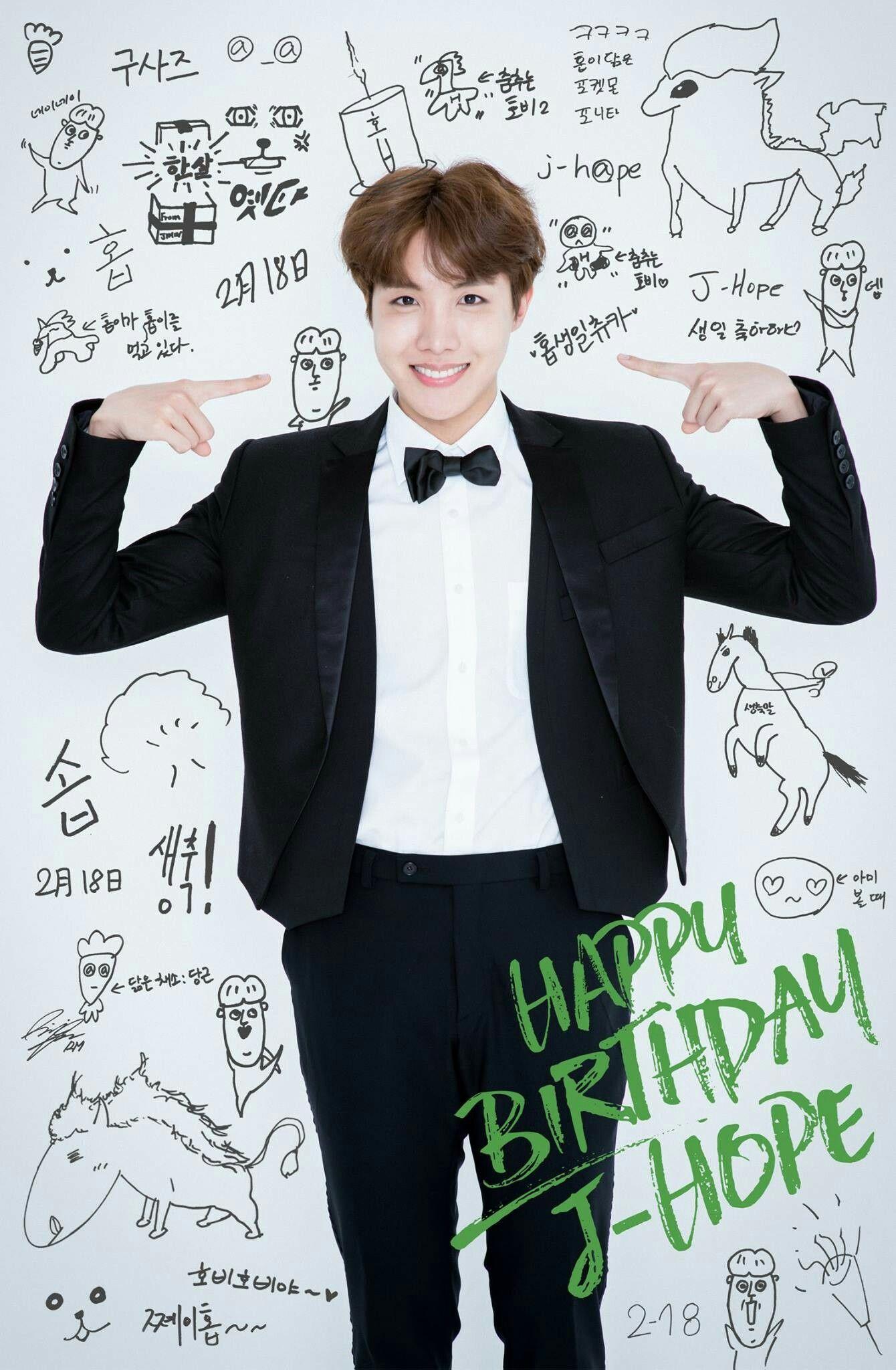 happy J Hope day Bts happy birthday, Bts birthdays, J