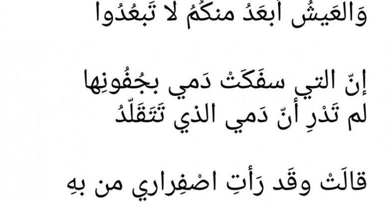 اشعار الشوق للحبيب البعيد وخواطر اشتياق رومانسية Arabic Calligraphy
