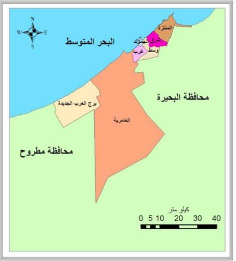 الجغرافيا دراسات و أبحاث جغرافية المراكز التجارية المستحدثة بالإسكندرية دراسة جغرا Map Blog Geography