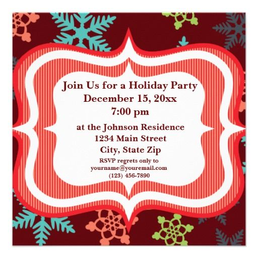 Merry Christmas Holiday Party Invitations Two Sided Design Backside Has A Tree And Says