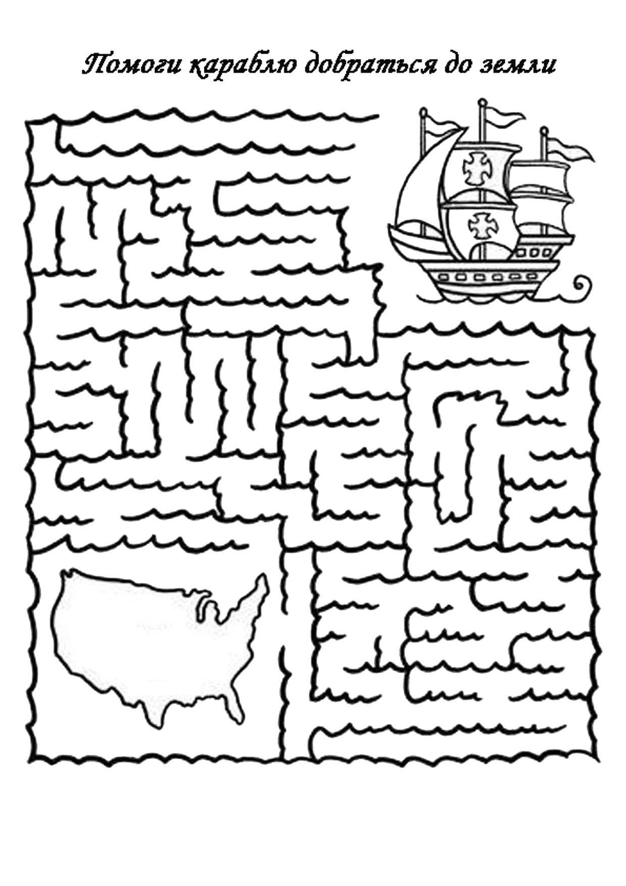 worksheet Columbus Day Worksheets httpss3 eu central 1 amazonaws comimg sovenok co uktransport columbus day printables maze worksheet cc cycle 3 week history notebooking page