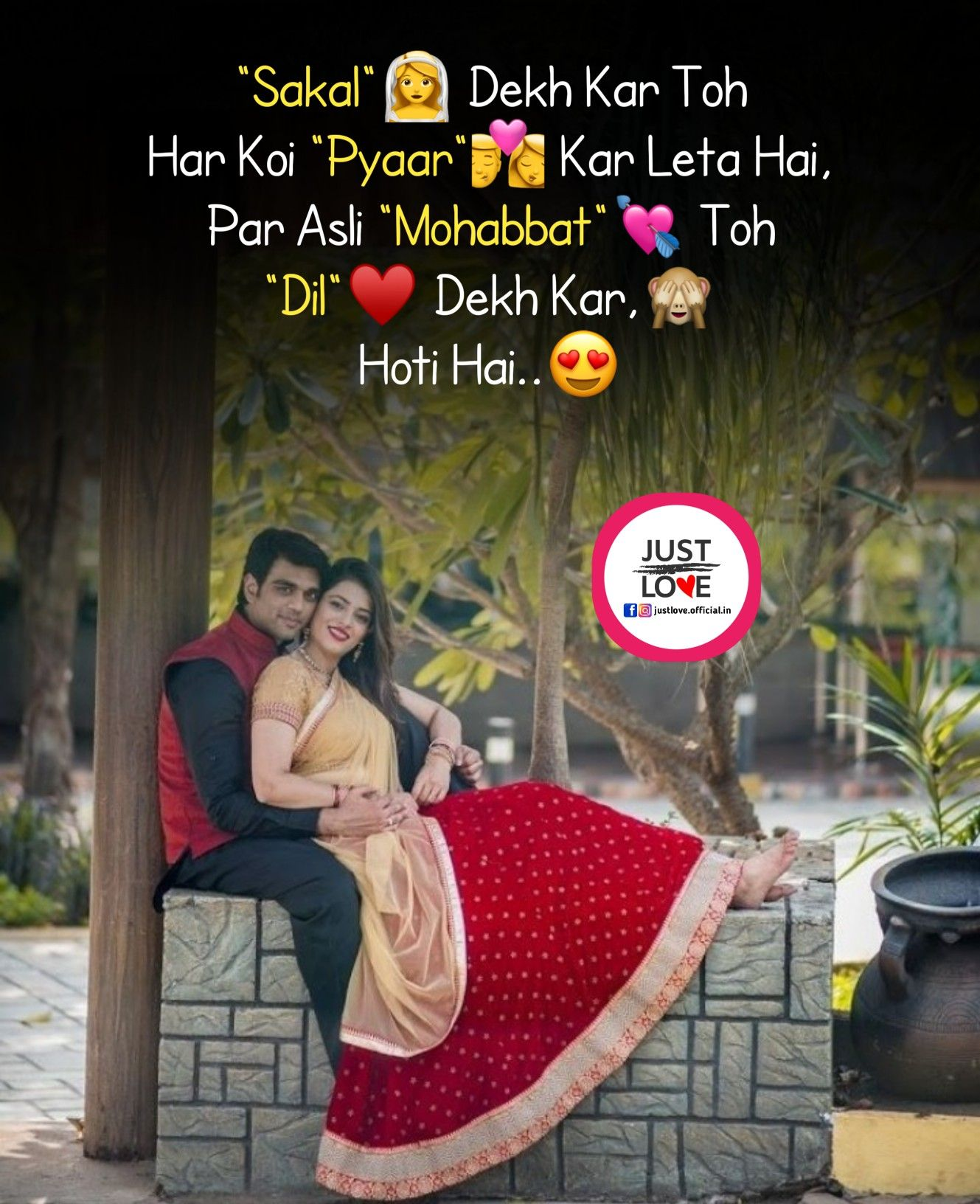 Pin By Syed Irtaza Haider On Justlove Official In Happy Propose Day Propose Day Happy