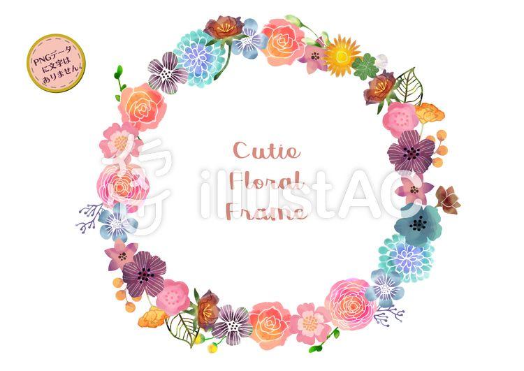 無料素材てがき 水彩風 花 イラスト ギフト用 花 Flower