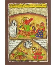 Modakas and Praises for Lord Ganesha