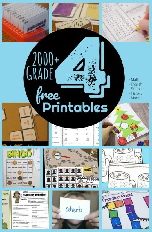 Photo of FREE 4th Grade Worksheets