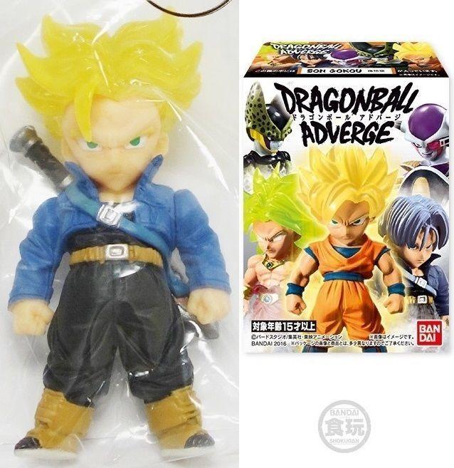 """Bandai Banpresto Dragon Ball Kai Prize G figure /"""" Freeza /"""""""