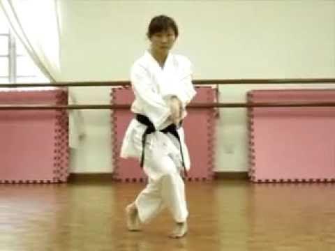 Bassaisho With Images Karate Martial Arts Shotokan Karate