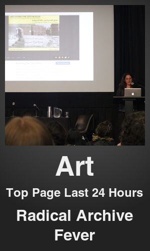 Top Art link on telezkope.com. With a score of 74. --- Outkast at Coachella. --- #art --- Brought to you by telezkope.com - socially ranked goodness