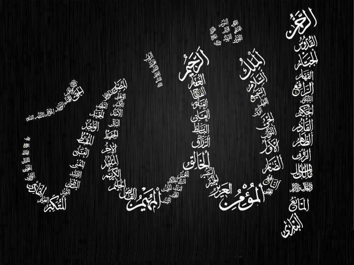 Allah Azza Wa Jalla Islam Allah Allah Islam