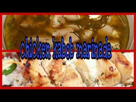 chicken Kabob marinade recipe/ marinado de pollo para kabob. – YouTube #chickenk…