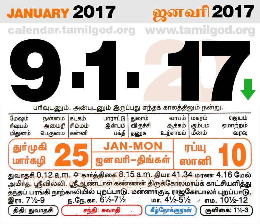 Tamil Daily Calendar For The Day 09 01 2017 Tamil Daily Calendar