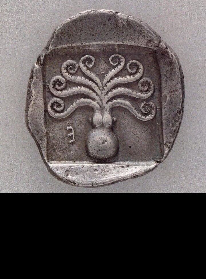 2,500 year old Greek coin.