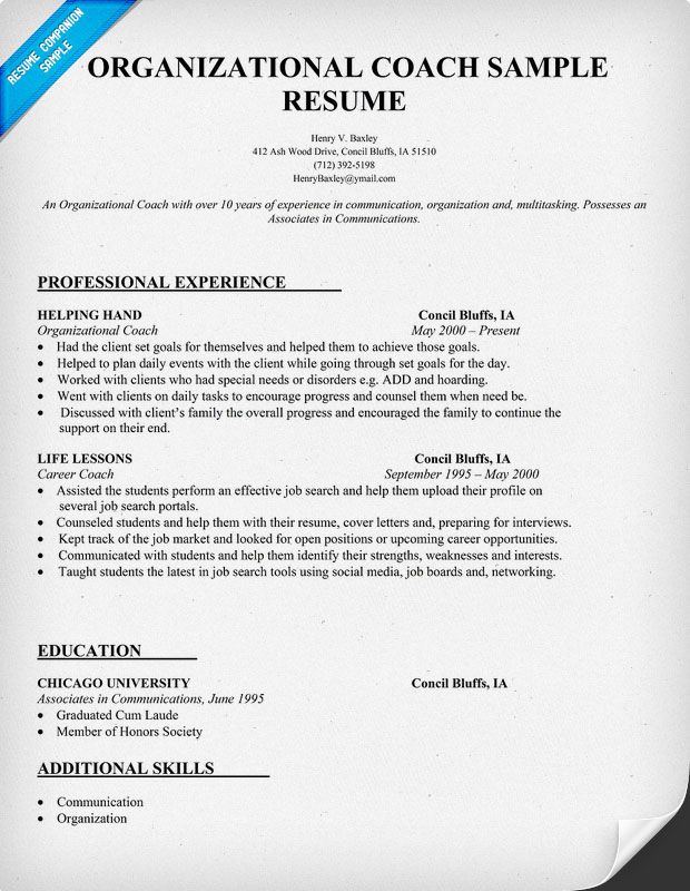 Organizational Coach Resume Sample #teacher #teachers #tutor Job