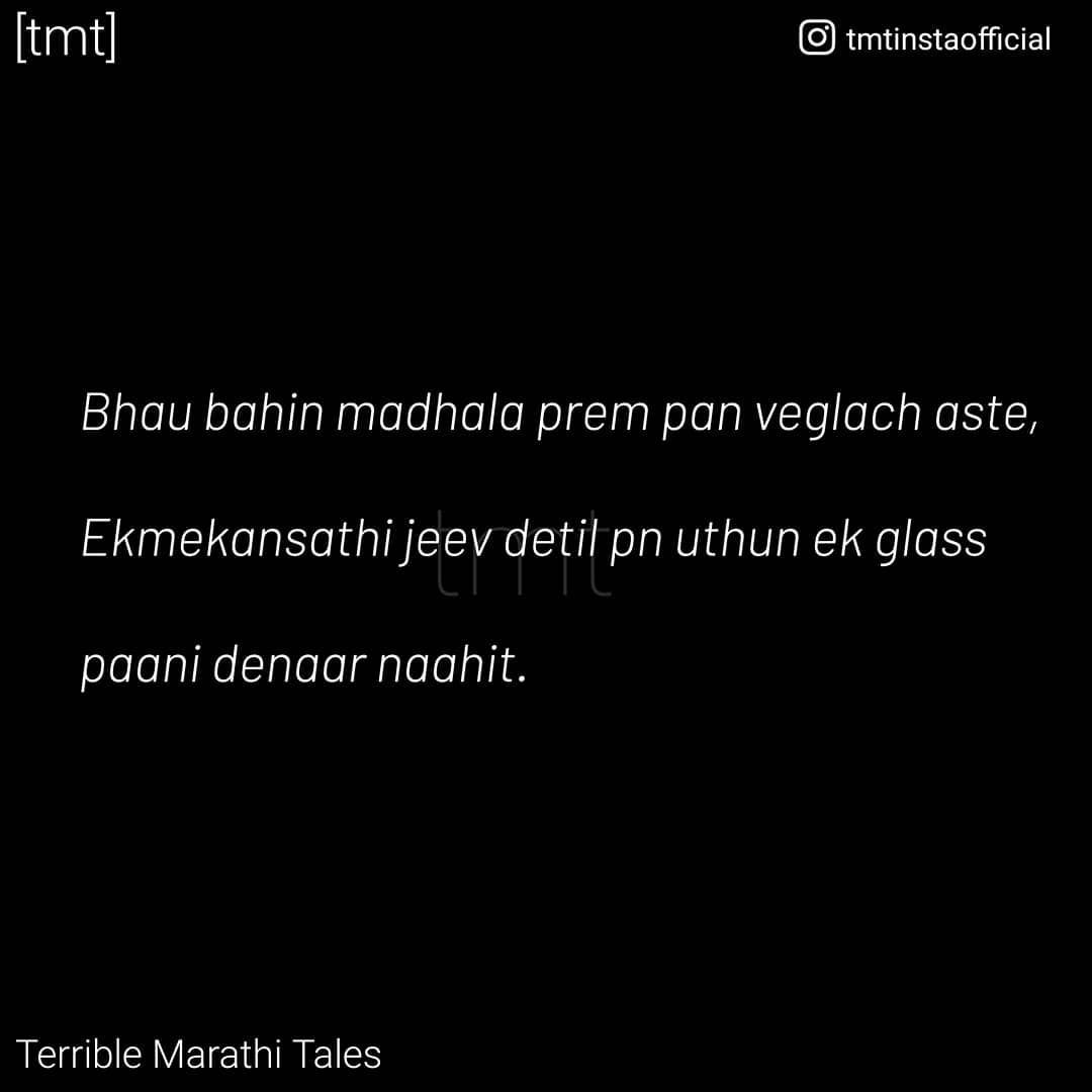Pin By Swara On Tmt Fun Quotes Funny Teenager Quotes Sister Quotes