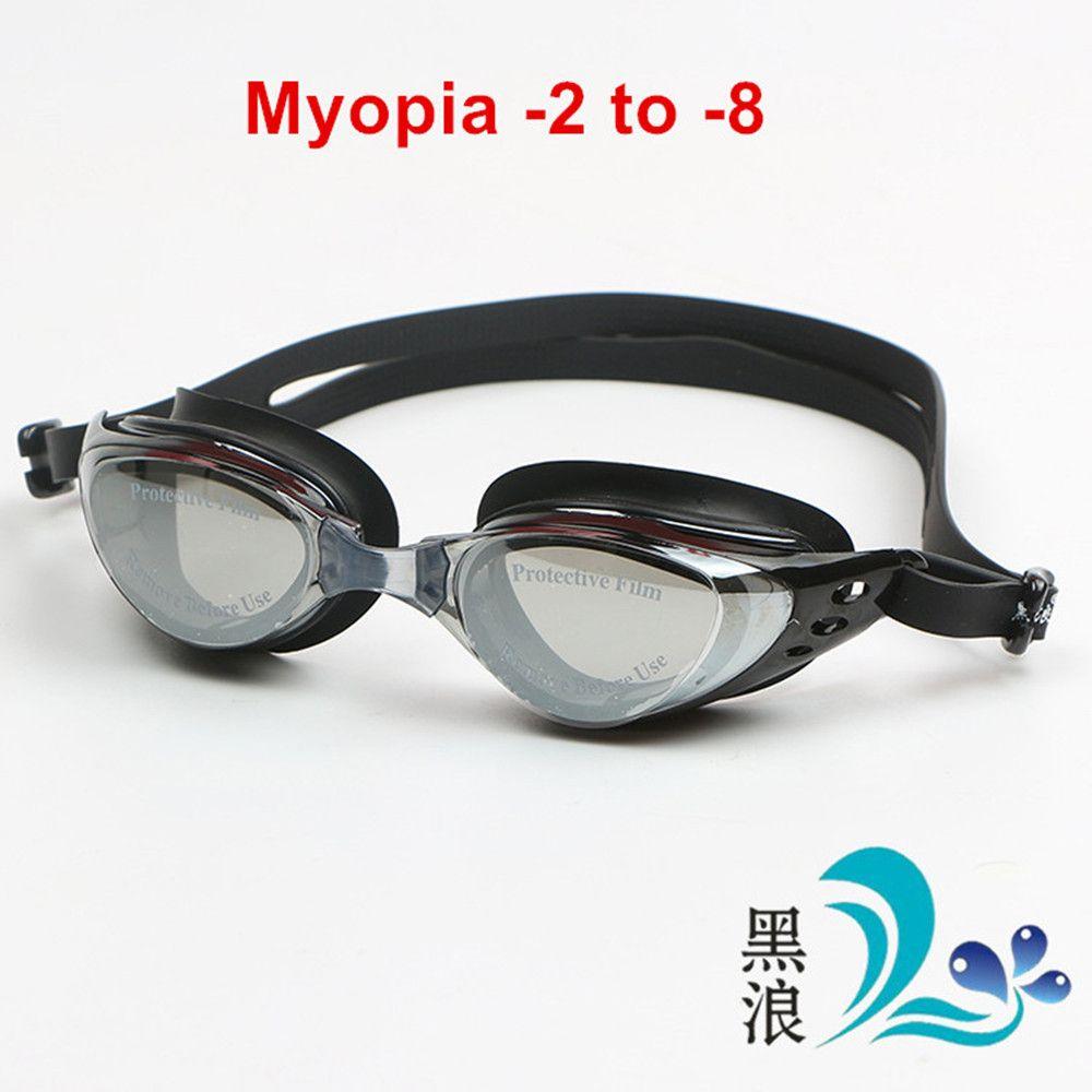 성인 처방 광학 근시 수영 고글 수영 실리콘 안티-안개 코팅 물 디옵터 수영 안경 안경 마스크