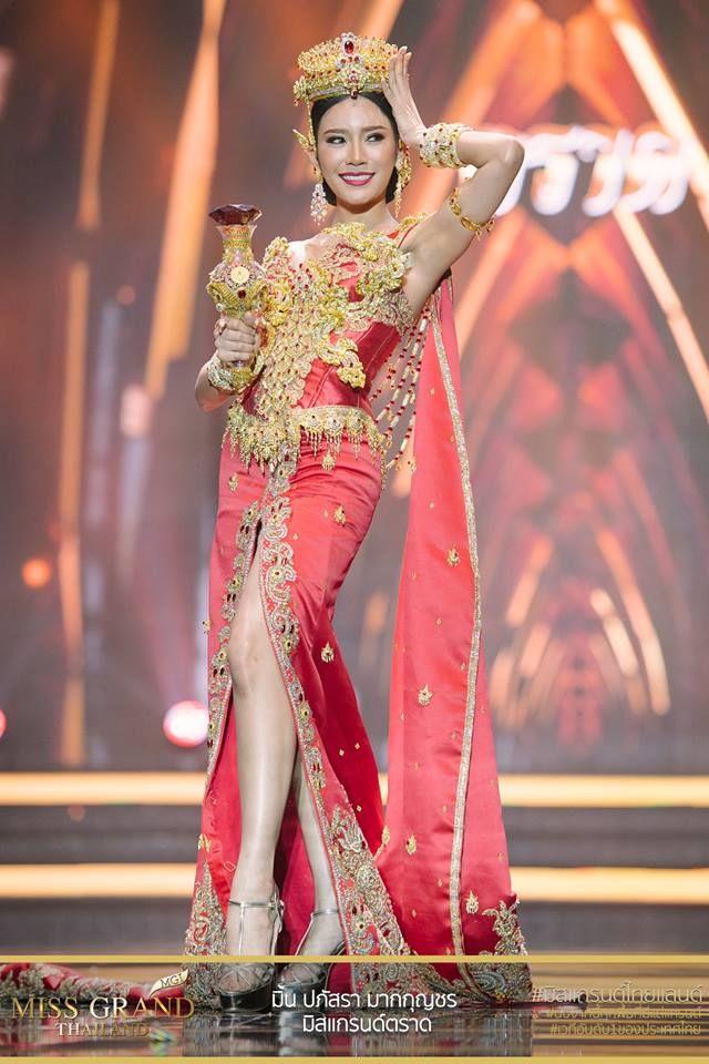 https://pantip.com/topic/36636653 | Thai Traditional Dresses | Pinterest