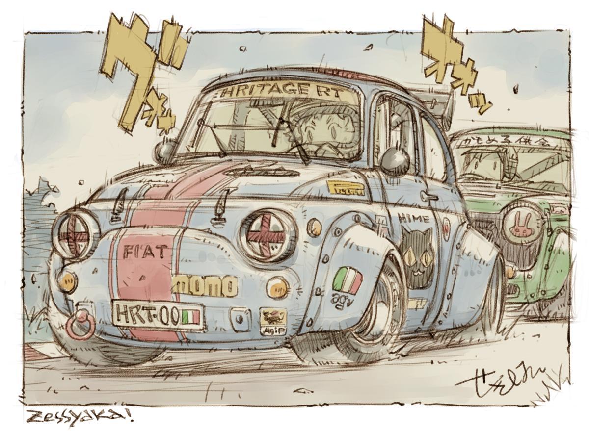 Illustration おしゃれまとめの人気アイデア Pinterest Sskuma 車の絵 かわいい車 車 イラスト