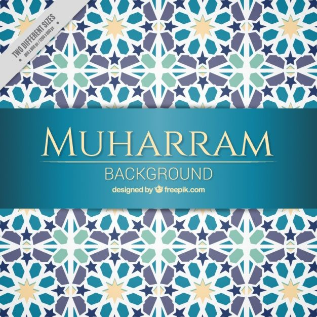 download muharram mosaic background for free in 2020 vector free backgrounds free muharram download muharram mosaic background for