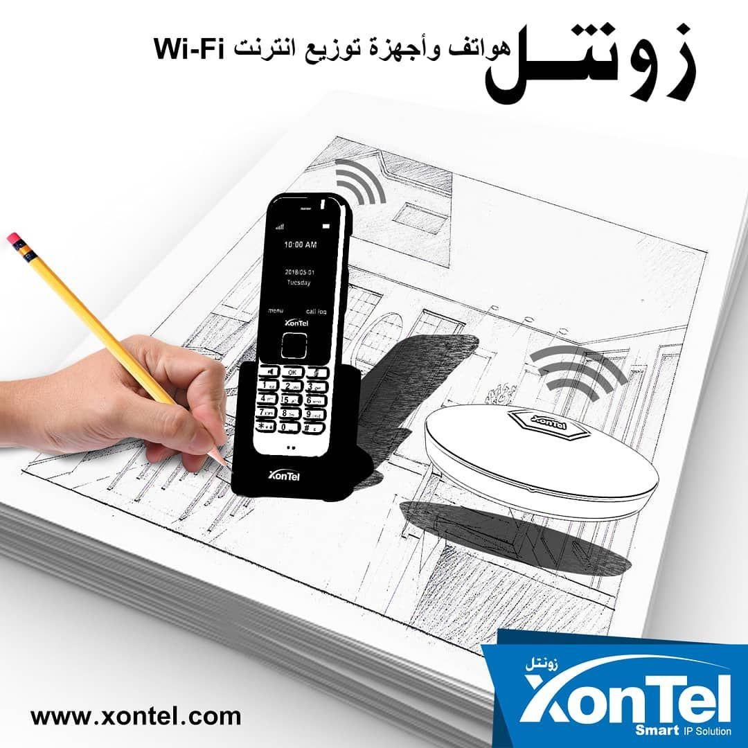 زونتل تقدم لك الأن هاتف واى فاى Xt 16w Wi Fi Phone الذى يضمن لك سهولة التنقل و حرية الحركة اثناء المكالمة في المكتب او المنزل بالأضافة ال 10 Things Solutions