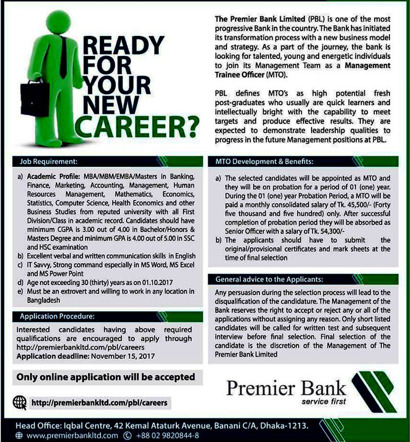 Premier Bank Limited Job Circular   Career Opportunity