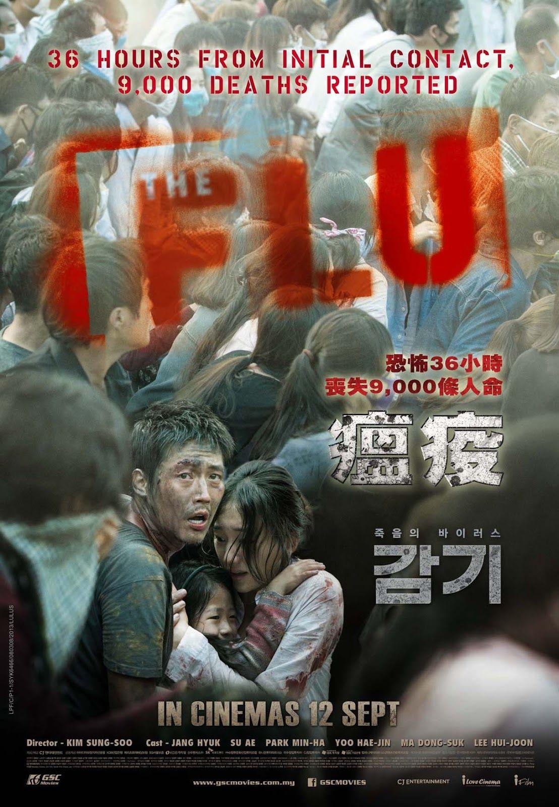 ปักพินในบอร์ด The Flu มหันตภัยไข้หวัดมฤตยู (2013) ซับไทย