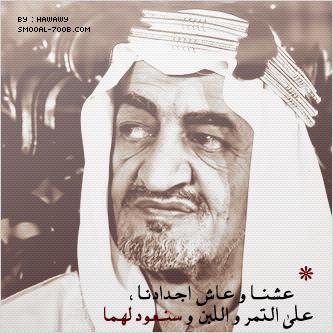 آلآسطورة الملك فيصل بن عبد العزيز آل سعود رحمه آلله Saudi Arabia Culture Saudi Men Rare Historical Photos