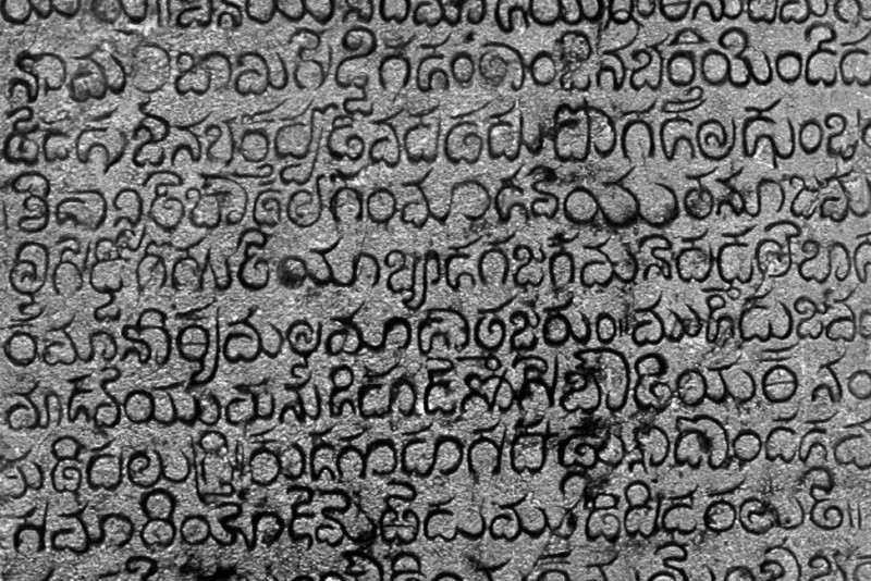 Dating in kannada language
