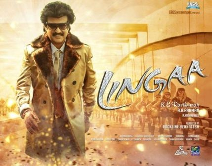 How Much Lingaa Movie Will Earn, Lingaa Movie Earning Prediction