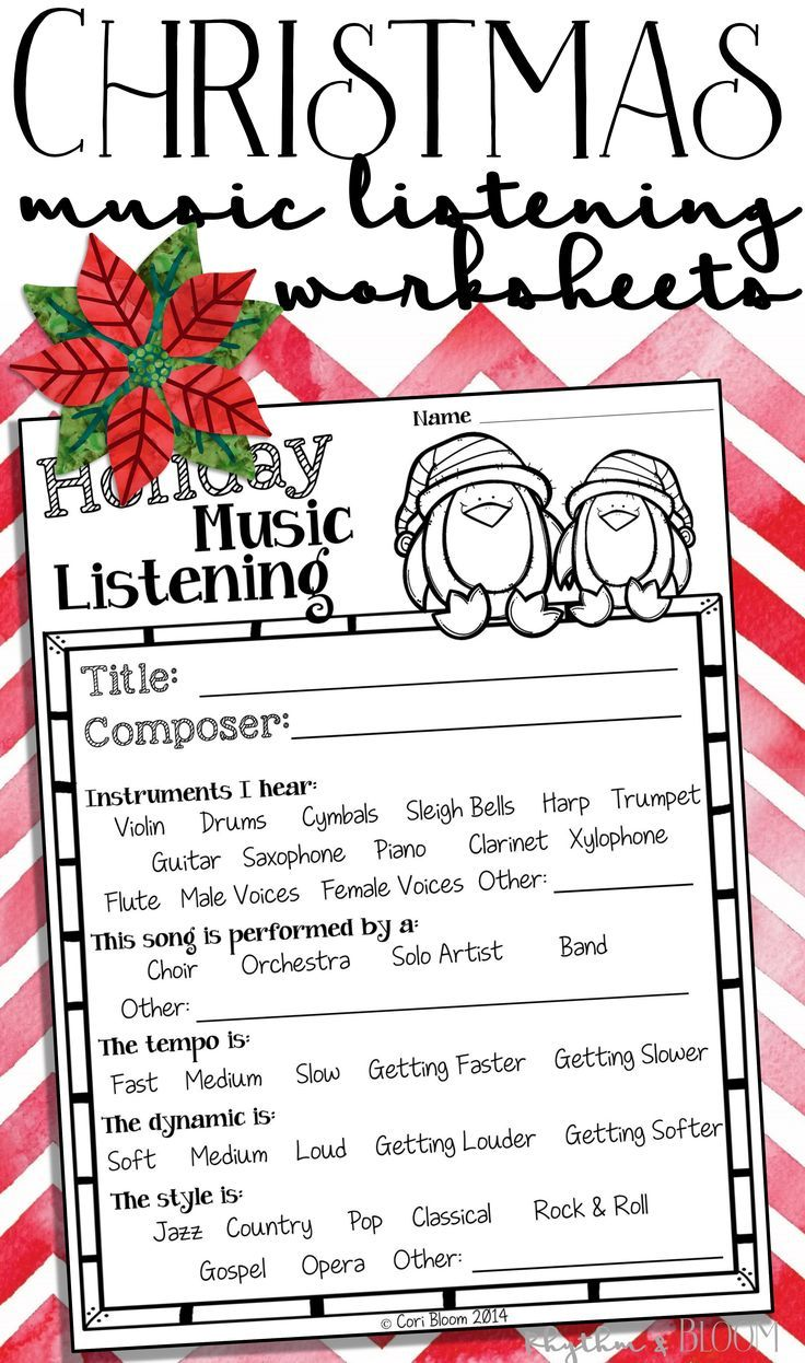 FREE Christmas & Winter Holiday music listening worksheets - Amazing ...
