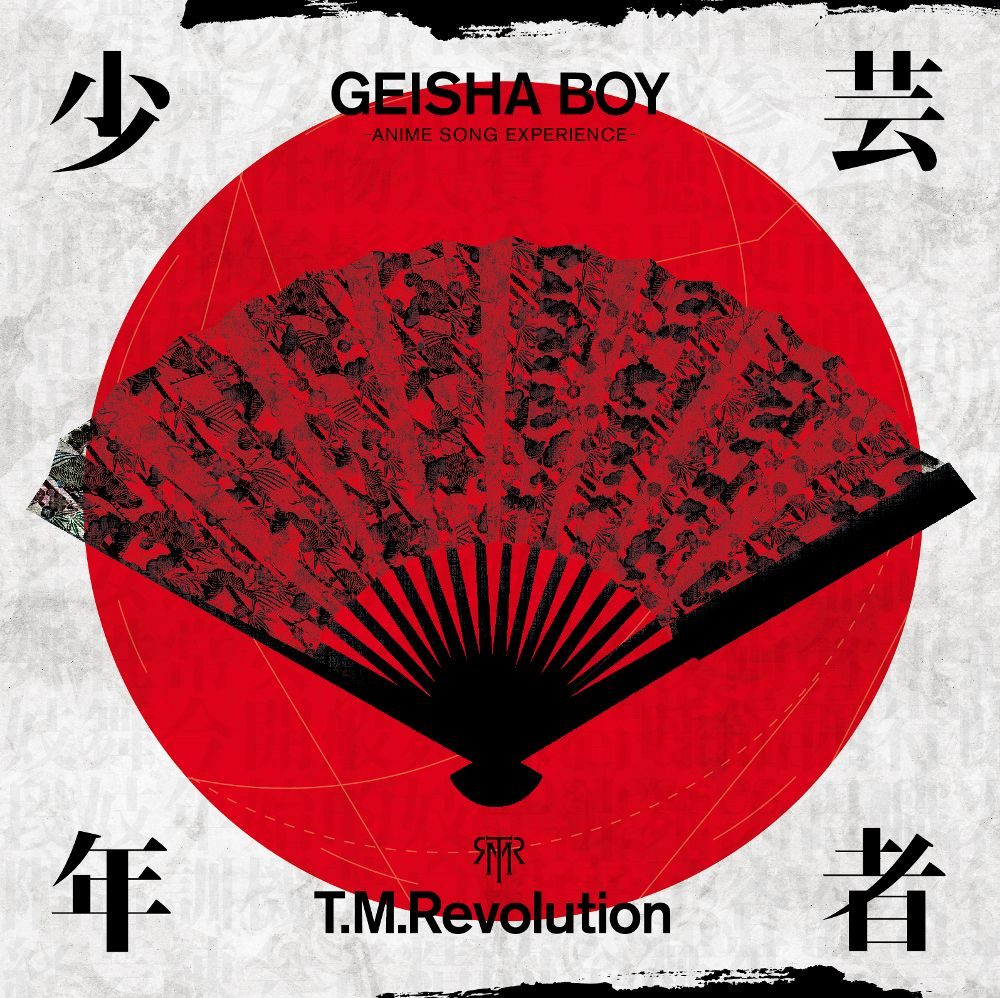 T.M.Revolution GEISHA BOY ANIME SONG EXPERIENCE Anime