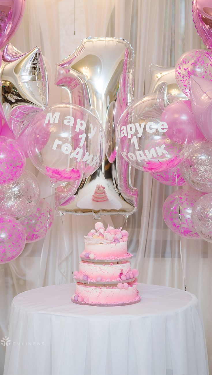Cake Table Ideas For First Birthday Wiki Cakes