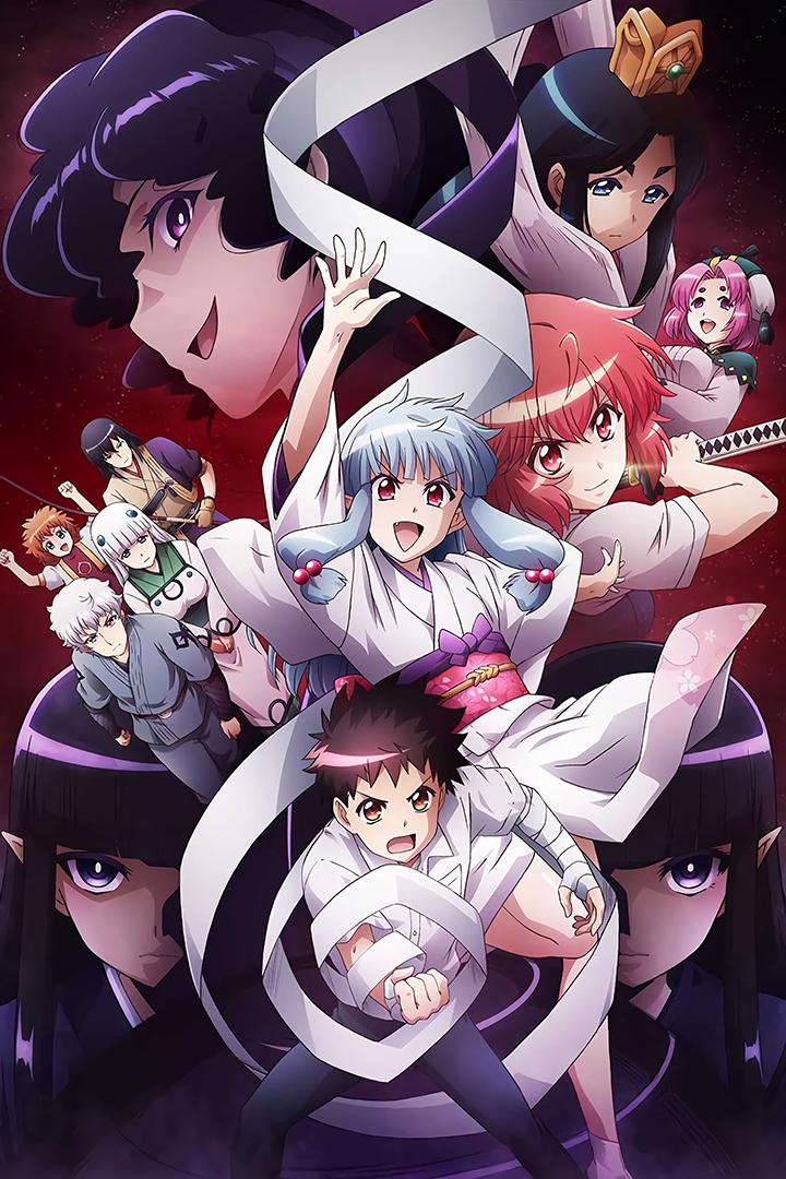 Spring 2020, Tsugumomo S2 in 2020 Anime, Online anime