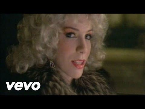 I Want You Eurythmics Love Is A Stranger Youtube With Images