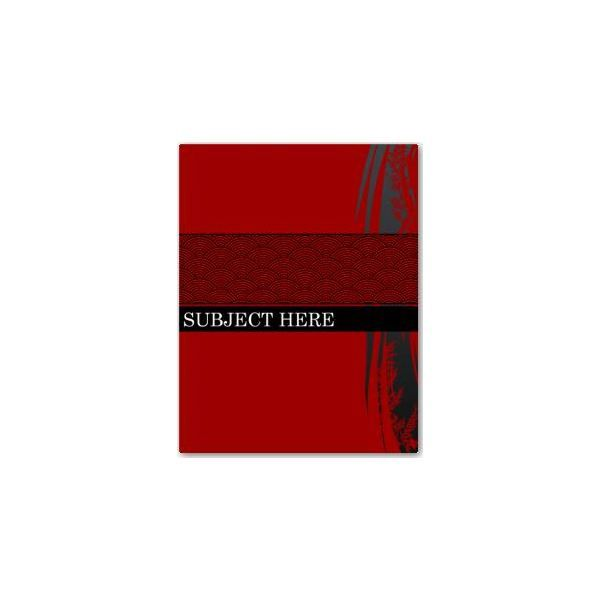 Word Documentation Cover Page Template Red and Black Zen Asian