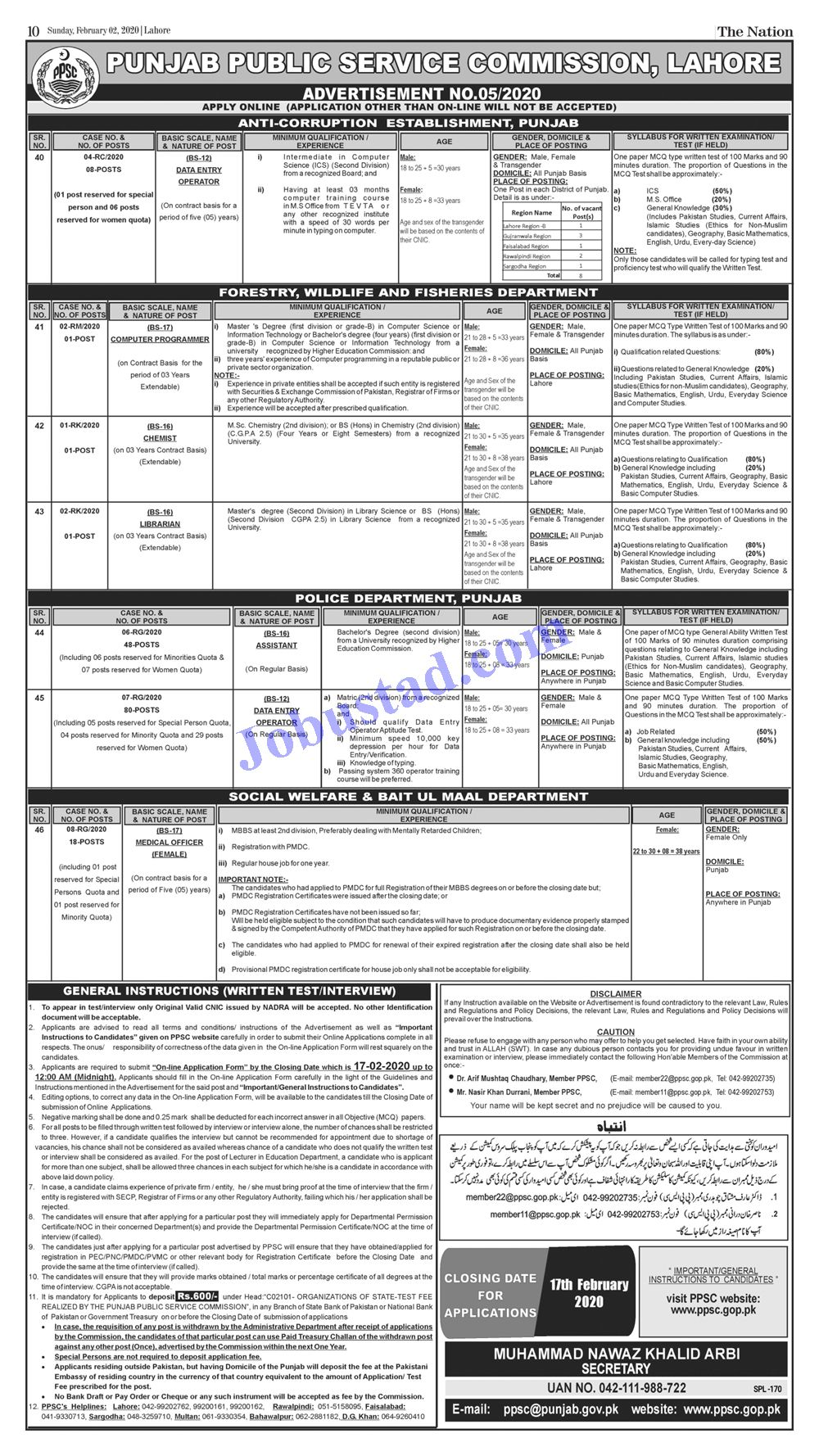 Latest Ppsc Jobs February 2020 Apply Online Advertisement In 2020