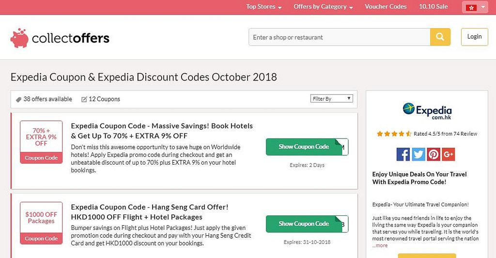GrabFood Promo Code   collectoffers   Coding, Singapore, January