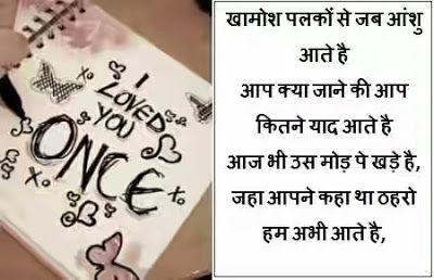 Images hi images shayari : Hindi shayari hd image download