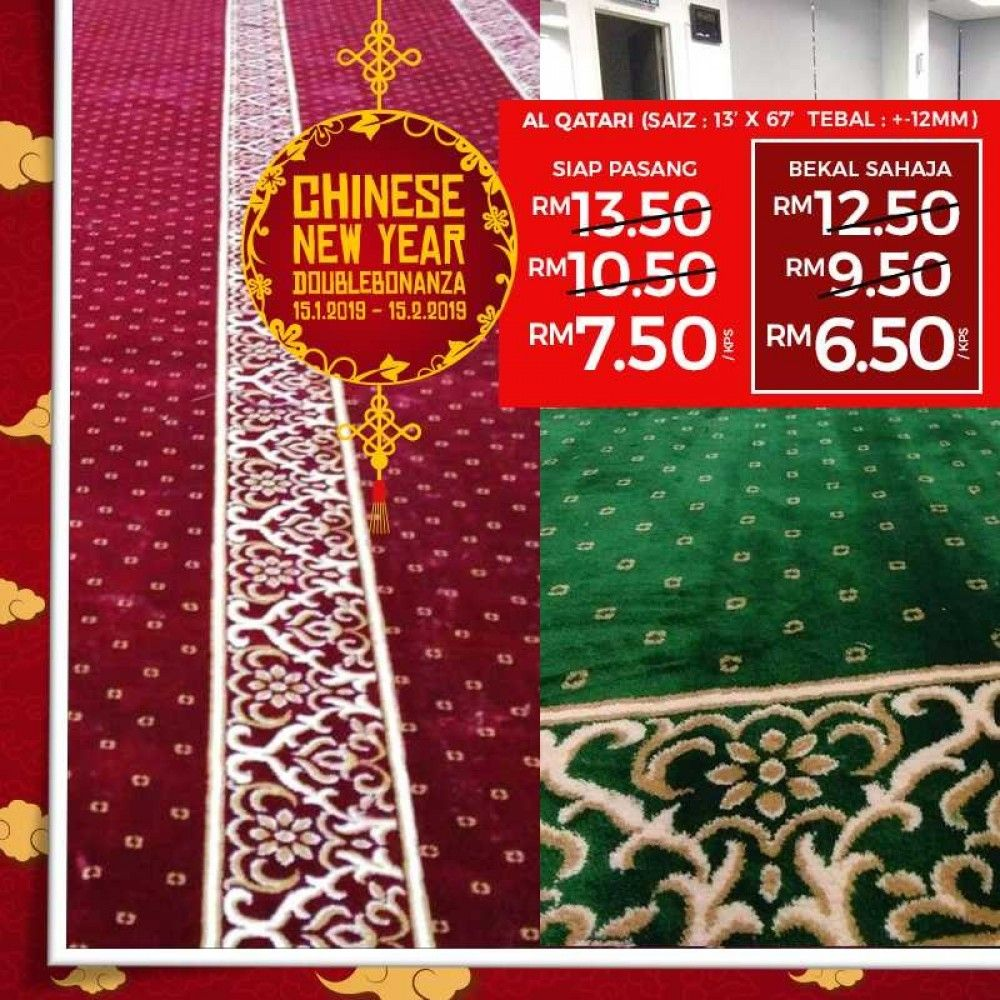 Lowest Price Mosque Carpet With Double Bonanza Chinese Newyear Promo Only From Rm7 50 Sqft With Installation Our Mosque Carpe Carpet Malaysia Carpet Runner