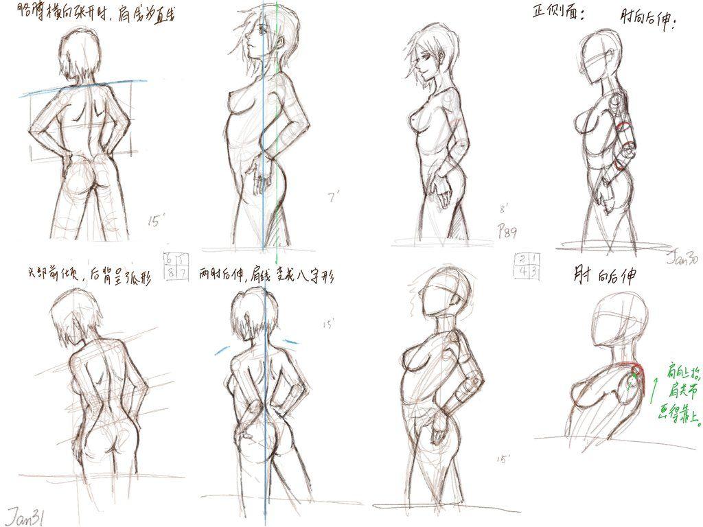 Anime Figure Drawing12 By Rainyseason