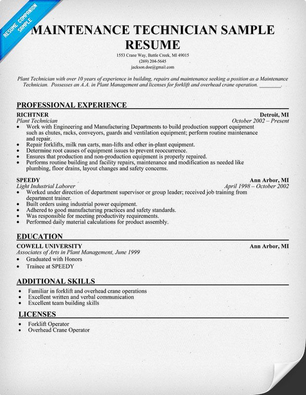 maintenance technician resume sample resumecompanioncom - Hotel Maintenance Engineer Sample Resume
