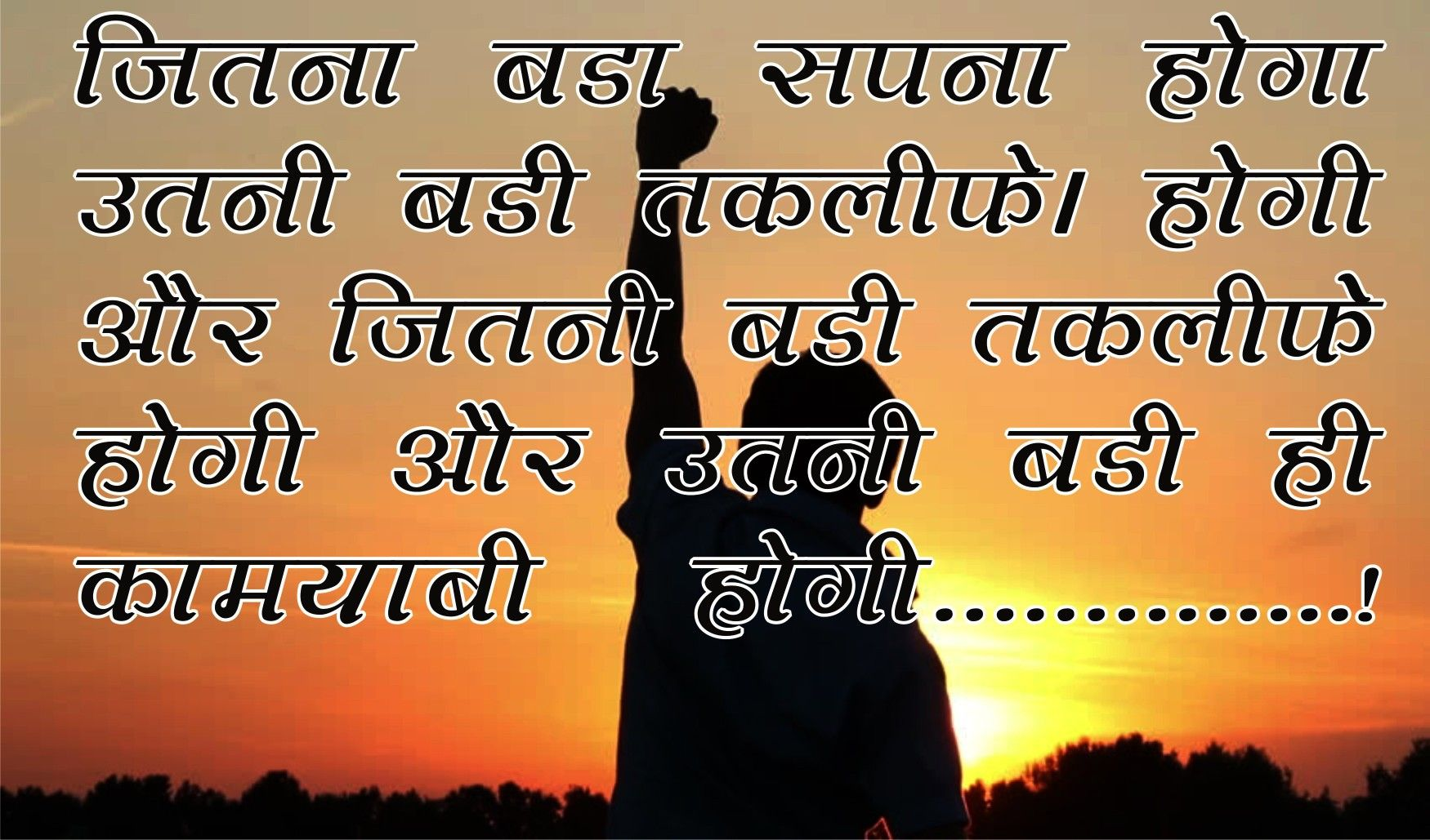 Pin by Ashu Sharma on Good lines for life   Good lines for ...